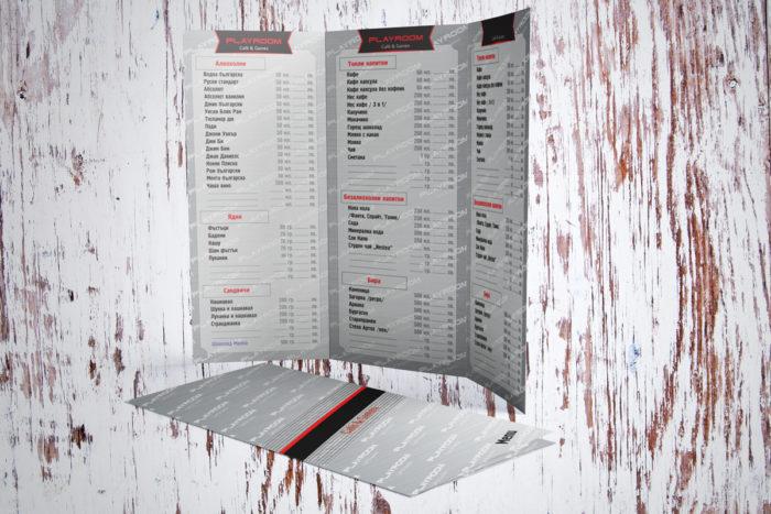еднолистово меню