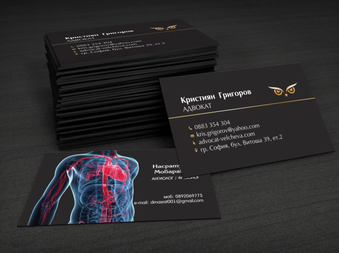 луксозни визитки