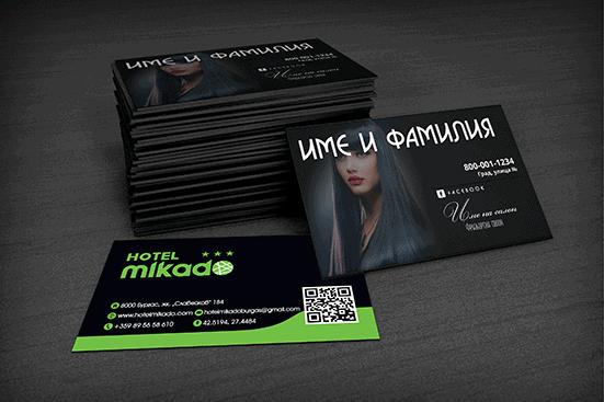 визитки черен картон