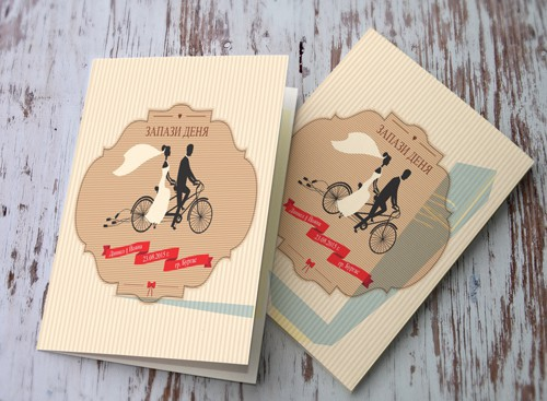 картички и покани