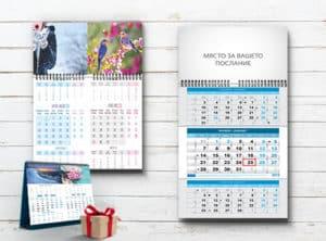 печат календари цена