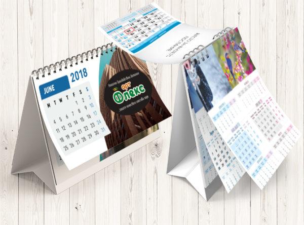 настолни календари печат