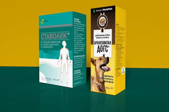 Картонени кутии за лекарста